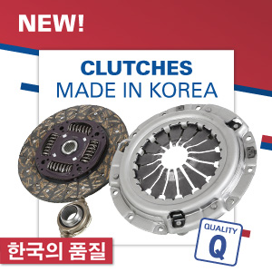 Clutches - made in Korea